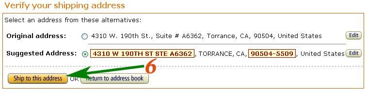 Адрес доставки Amazon