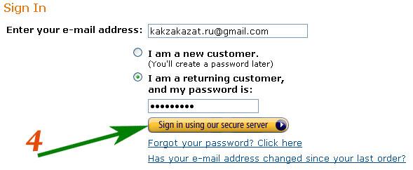 Заказ с Amazon.com