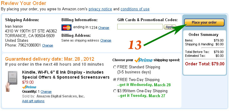 Заказ через Amazon