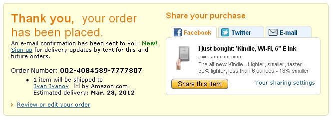 Номер заказа на Amazon