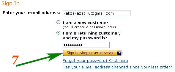 Как сделать покупку на Amazon