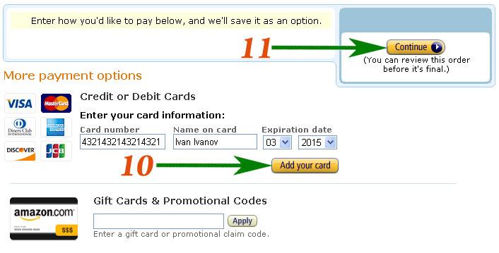 Оплата Amazon.com