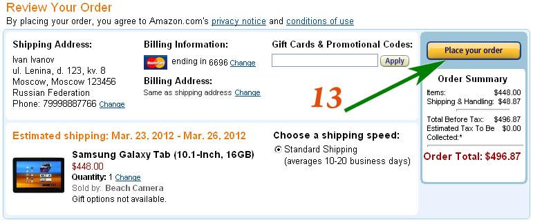 Подтверждение заказа на Amazon.com