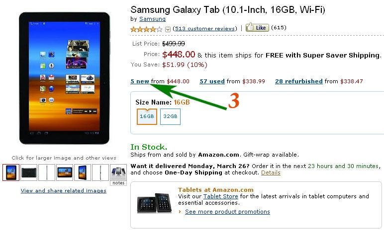 Покупка через Amazon