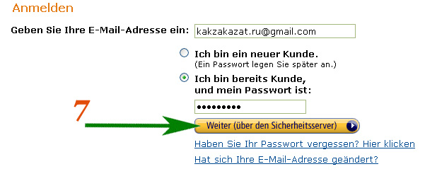 Amazon.de вход