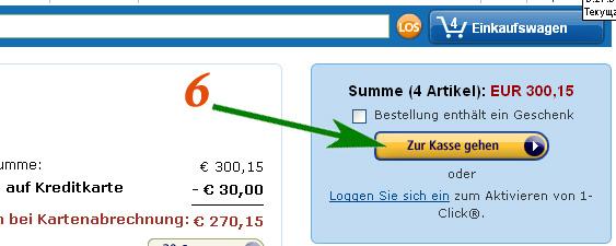 Оформление заказа на Amazon.de