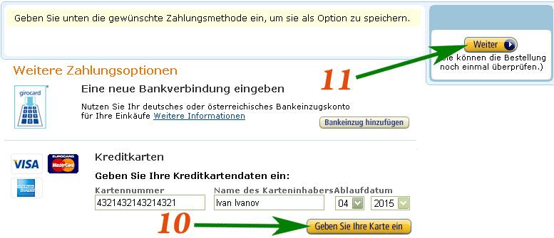 Оплата Amazon.de
