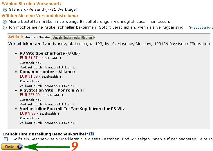 Способ доставки с Amazon.de