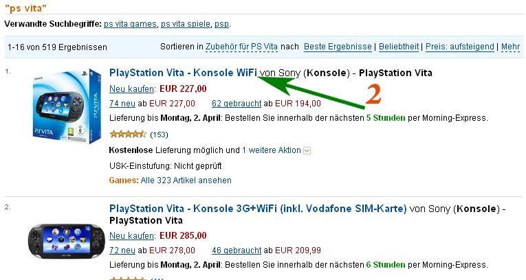Заказ с Amazon.de