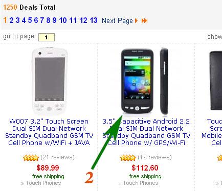 Как покупать на dealextreme.com