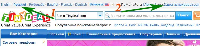 tinydeal Россия