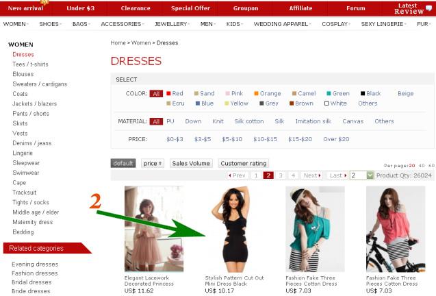 Как заказывать с clothing-marketing.com
