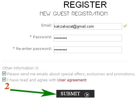 Зарегистрировать нового пользователя