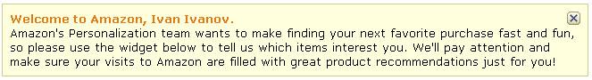 Аккаунт на Amazon.com
